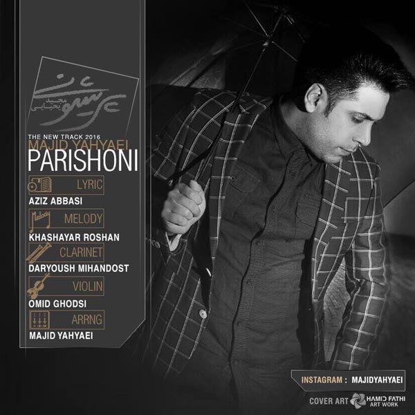 http://www.ganja2music.com/Image/Post/03.95/16/Majid%20Yahyaei%20-%20Parishoni.jpg