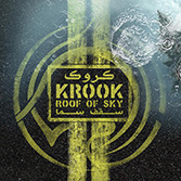 Krook Band – Saghfe Sama (Roof Of Sky)
