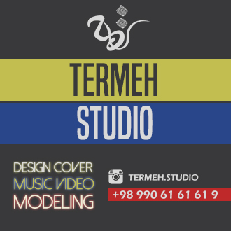 Studio Termeh - استودیو ترمه