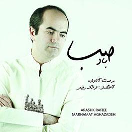 آلبوم «باد صبا» با صدای مرحمت آقازاده منتشر میشود