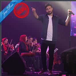 صد و سی و دومین اجرای احساسی بابک جهانبخش در پایتخت