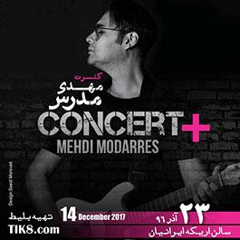 کنسرت پلاس مهدی مدرس در اریکه ایرانیان برگزار میشود