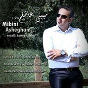 Hamed Talebi – Mibini Ashegham