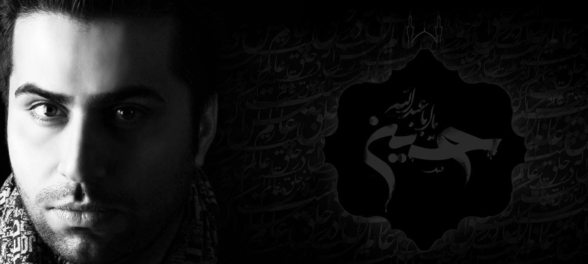 دانلود آهنگ جدید - Fateh Nooraee