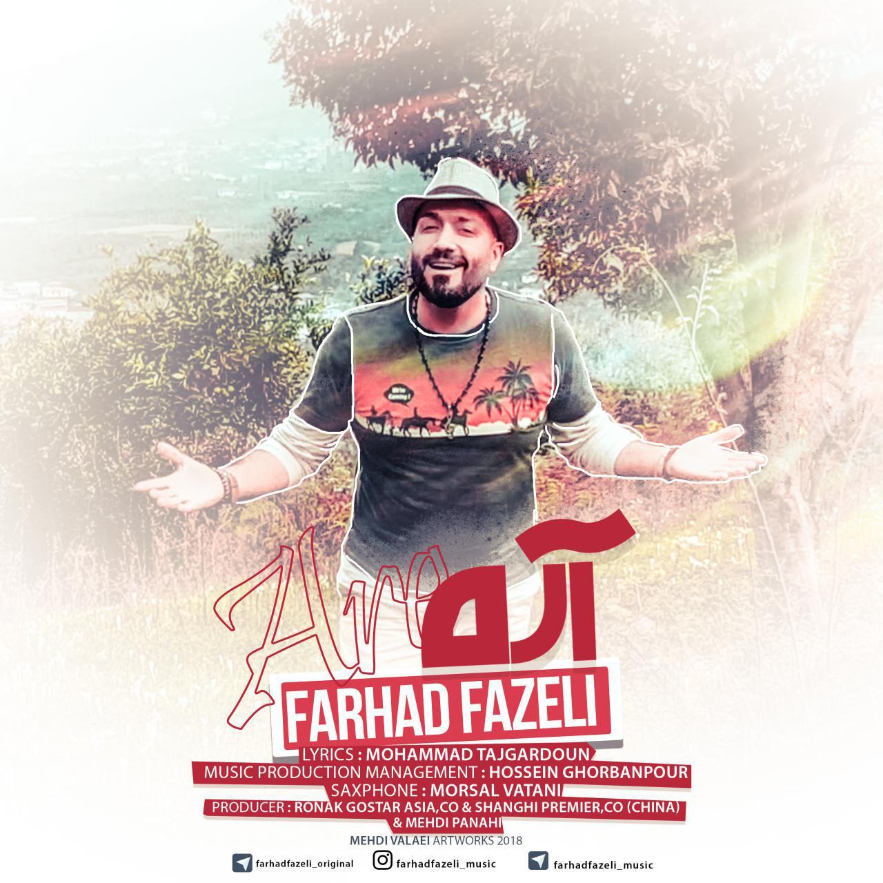 http://www.ganja2music.com/Image/Post/1.2018/Farhad%20Fazeli%20-%20Are.jpg