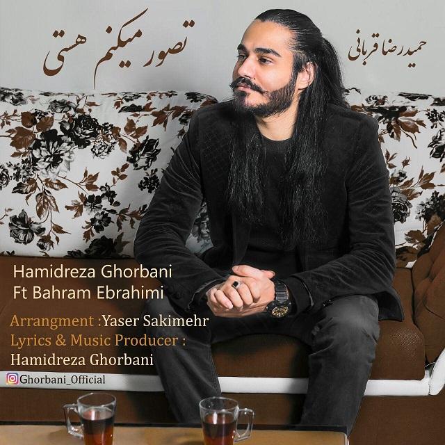 http://www.ganja2music.com/Image/Post/1.2018/Hamidreza%20Ghorbani%20-%20Imagine%20You%20Are%20(Ft%20Bahram%20Ebrahimi).jpg