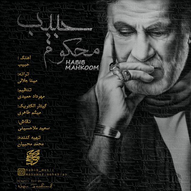 http://www.ganja2music.com/Image/Post/10.2016/Habib%20-%20Mahkoom.jpg