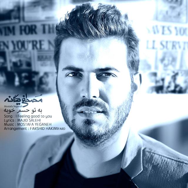 http://www.ganja2music.com/Image/Post/10.2016/Mostafa%20Yeganeh%20-%20Be%20To%20Hesam%20Khube.jpg