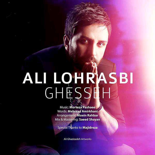 http://www.ganja2music.com/Image/Post/11.2016/Ali%20Lohrasbi%20-%20Ghesseh.jpg