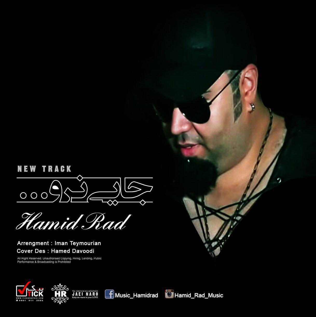 http://www.ganja2music.com/Image/Post/12.2016/Hamid%20Rad%20-%20Jaei%20Naro.jpg