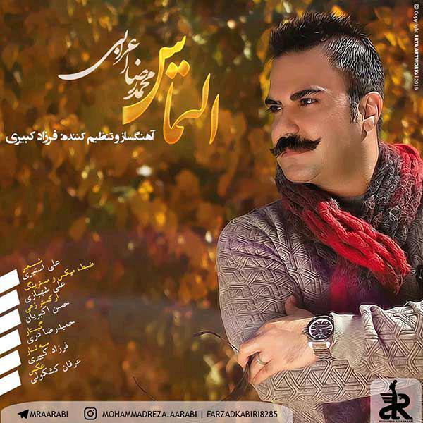 http://www.ganja2music.com/Image/Post/12.2016/Mohammad%20Reza%20Arabi%20-%20Eltemas.jpg