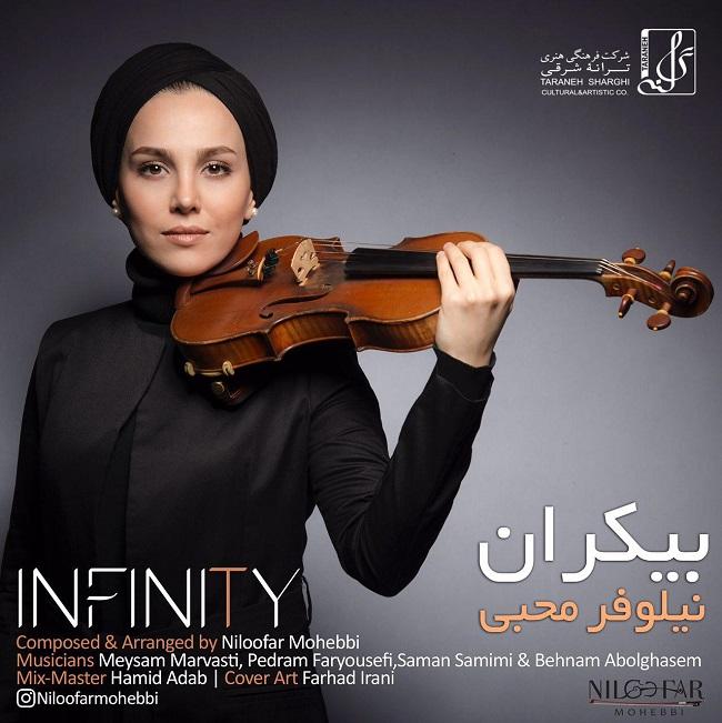 http://www.ganja2music.com/Image/Post/12.2016/Niloofar%20Mohebbi%20-%20Bikaran.jpg