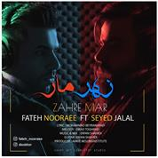 Fateh Nooraee – Zahre Mar (Ft Seyed Jalal)