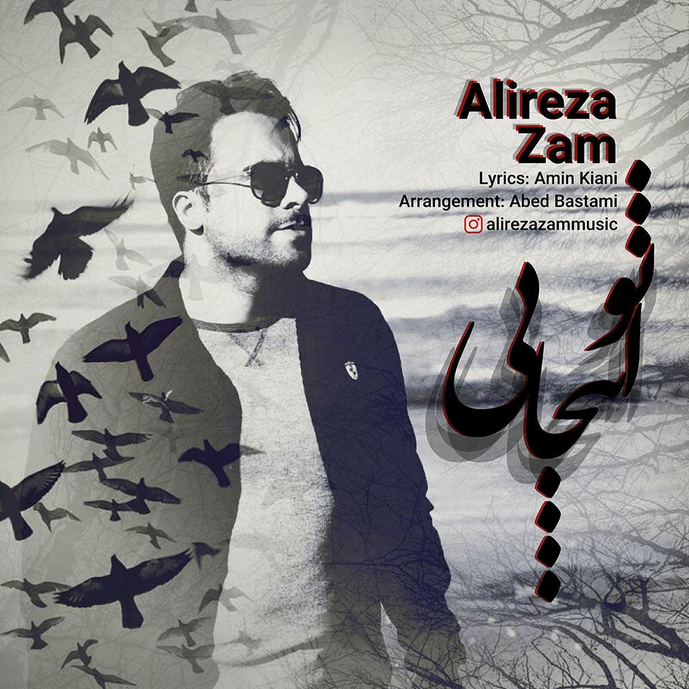 http://www.ganja2music.com/Image/Post/2.2018/Alireza%20Zam%20-%20To%20Injaei.jpg