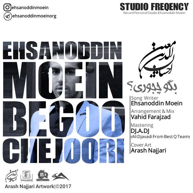 Ehsanoddin Moein – Begoo Chejoori