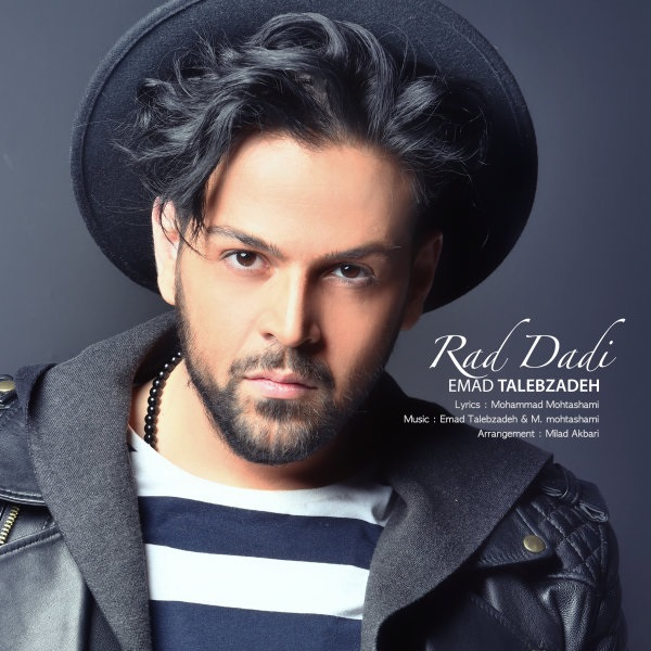 http://www.ganja2music.com/Image/Post/3.2017/Emad%20Talebzadeh%20-%20Rad%20Dadi.jpg