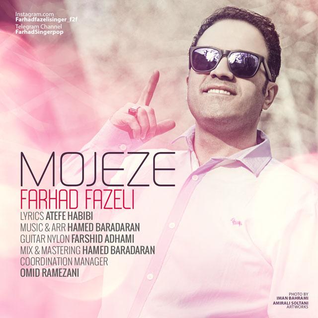 Farhad Fazeli – Mojezeh