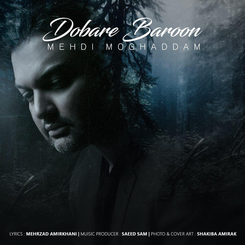 http://www.ganja2music.com/Image/Post/3.2017/Mehdi%20Moghaddam%20-%20Dobare%20Baroon.jpg