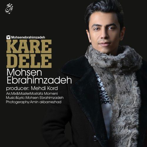 http://www.ganja2music.com/Image/Post/3.2017/Mohsen%20Ebrahimzadeh%20-%20Kare%20Dele.jpg