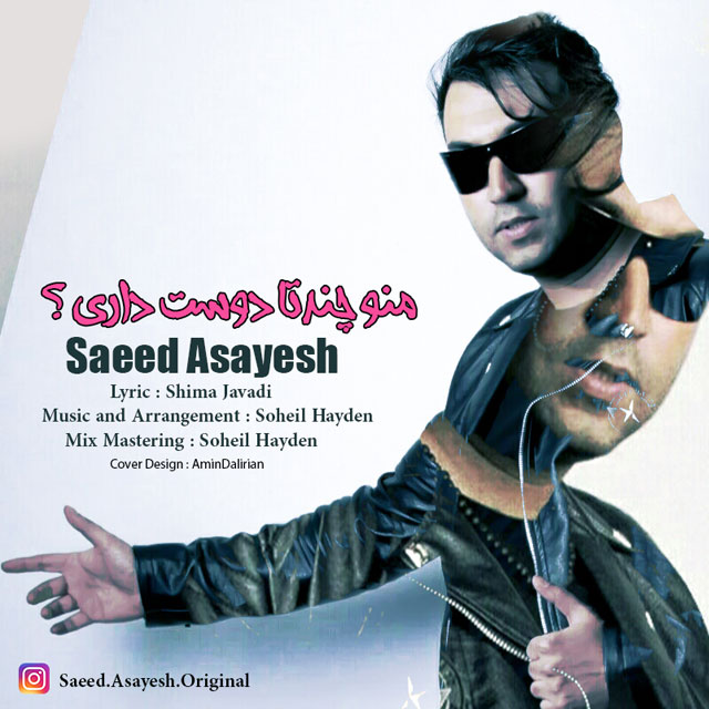 http://www.ganja2music.com/Image/Post/3.2017/Saeed%20Asayesh%20-%20Mano%20Chandta%20Doos%20Dari.jpg