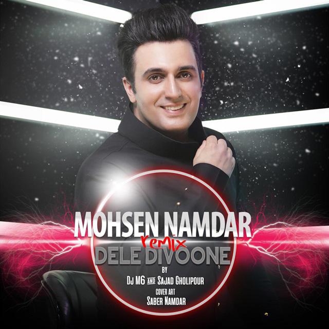 http://www.ganja2music.com/Image/Post/3.2018/Mohsen%20Namdar%20-%20Dele%20Divoone%20(Remix).jpg