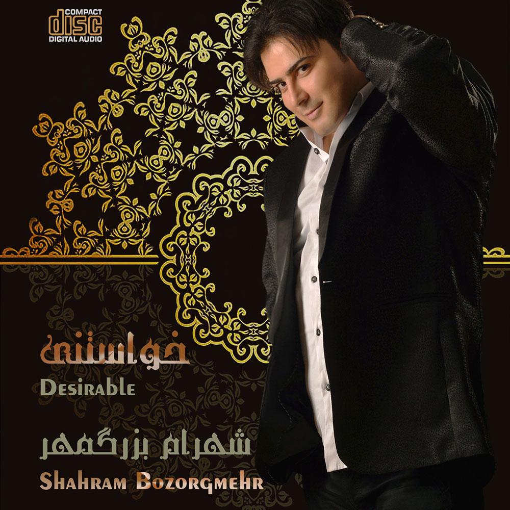 http://www.ganja2music.com/Image/Post/3.2018/Shahram%20Bozorgmehr%20-%20Khastani.jpg