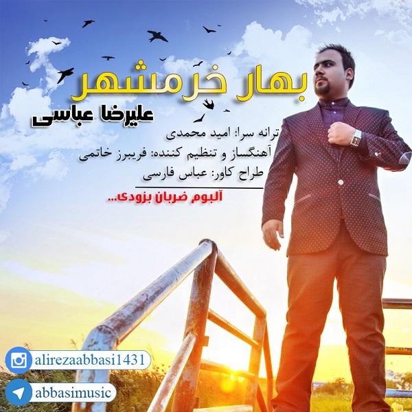 http://www.ganja2music.com/Image/Post/4.2016/Alireza%20Abbasi%20-%20Bahare%20Khoramshahr.jpg