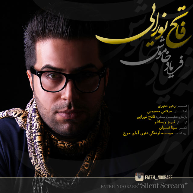 http://www.ganja2music.com/Image/Post/5.2016/Fateh%20Nooraee%20-%20Faryade%20Khamush.jpg
