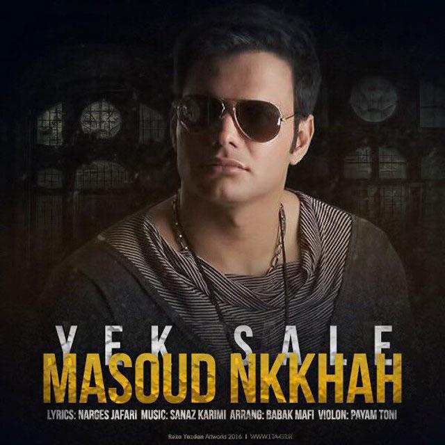 http://www.ganja2music.com/Image/Post/5.2016/Masoud%20Nikkhah%20-%20Yek%20Sale.jpg