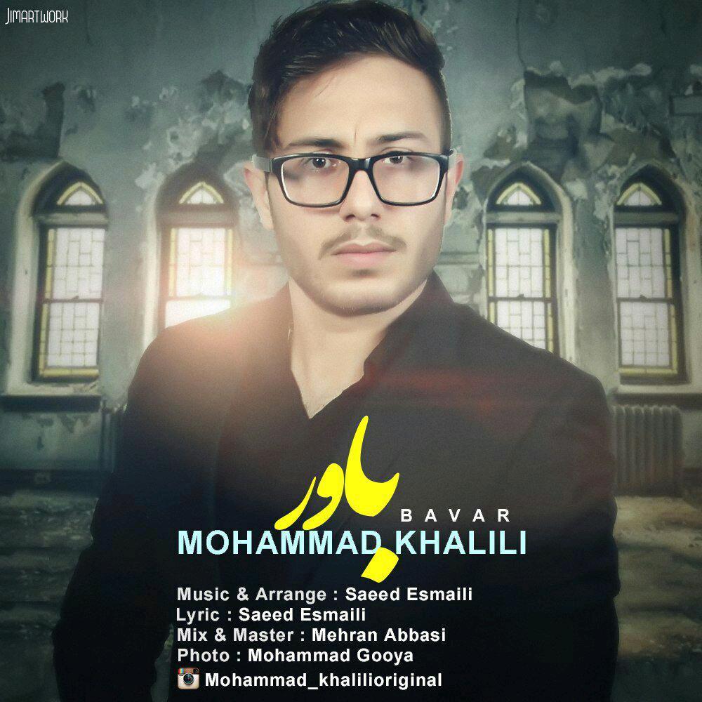 http://www.ganja2music.com/Image/Post/5.2016/Mohamad%20Khalili%20-%20Bavar.jpg