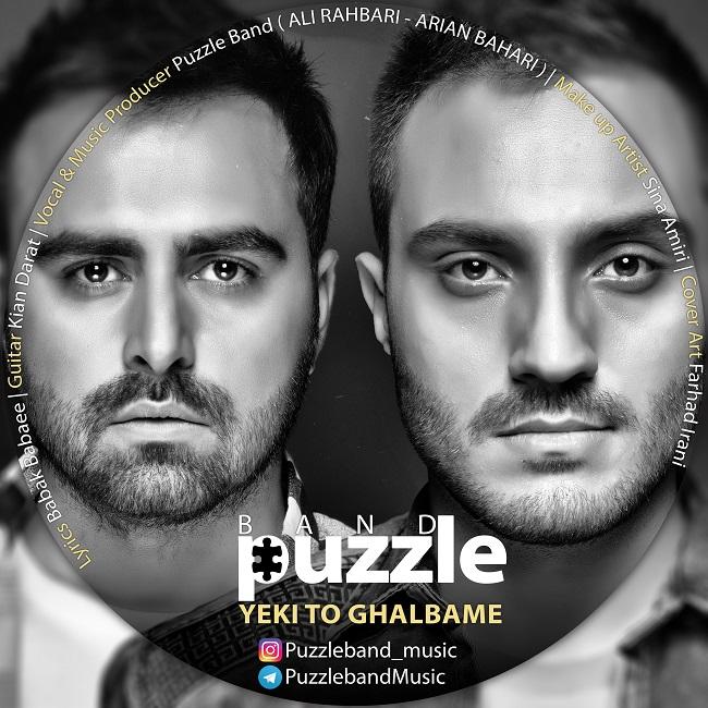 http://www.ganja2music.com/Image/Post/5.2016/Puzzle%20Band%20-%20Yeki%20Too%20Ghalbame.jpg