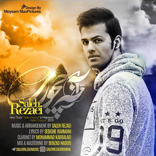 http://www.ganja2music.com/Image/Post/5.2016/Saleh%20Rezaei%20-%20Akhe%20Chejuri.jpg