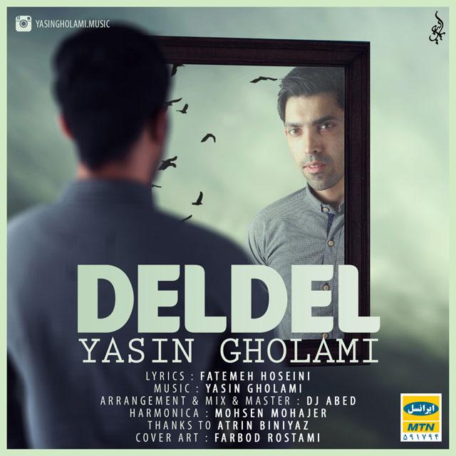 http://www.ganja2music.com/Image/Post/5.2016/Yasin%20Gholami%20-%20Dell%20Dell.jpg