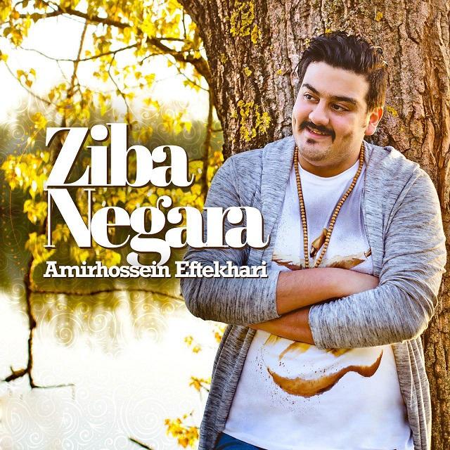http://www.ganja2music.com/Image/Post/5.2018/Amirhossein%20Eftekhari%20-%20Ziba%20Negara.jpg