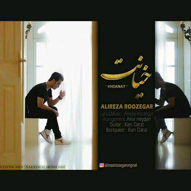 http://www.ganja2music.com/Image/Post/6.2016/Alireza%20Roozegar%20-%20Khianat.jpg