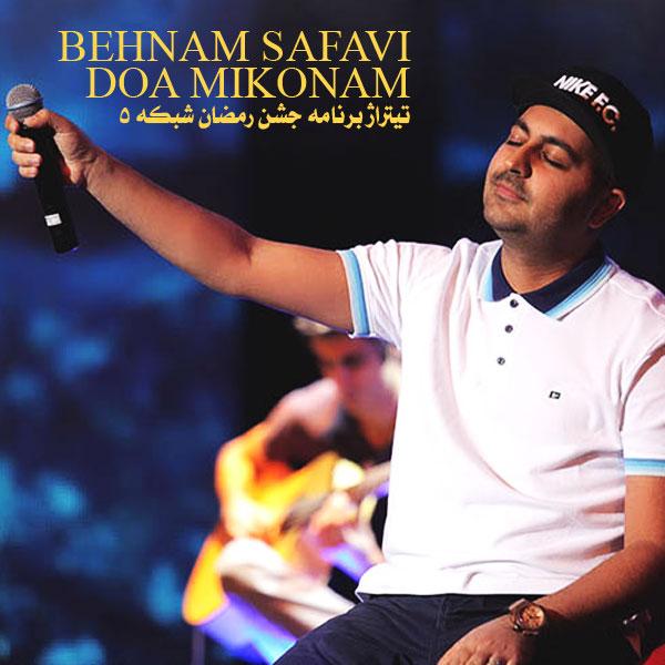 http://www.ganja2music.com/Image/Post/6.2016/Behnam%20Safavi%20-%20Doa%20Mikonam.jpg