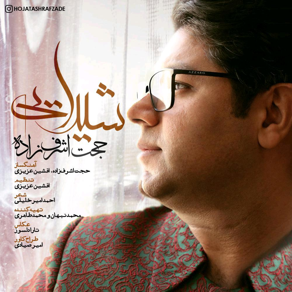http://www.ganja2music.com/Image/Post/6.2016/Hojat%20Ashrafzadeh%20-%20Sheydaei.jpg