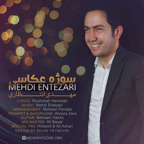 http://www.ganja2music.com/Image/Post/6.2016/Mehdi%20Entezari%20-%20Soozhe%20Akasi.jpg