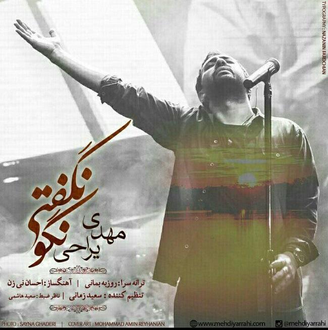 http://www.ganja2music.com/Image/Post/6.2016/Mehdi%20Yarrahi%20-%20Nagoo%20Nagofti.jpg