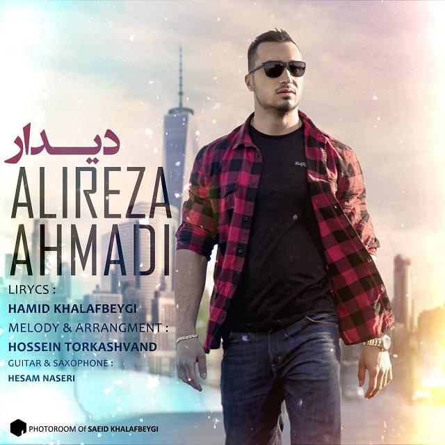 http://www.ganja2music.com/Image/Post/7.2016/Alireza%20Ahmadi%20-%20Didar.jpg