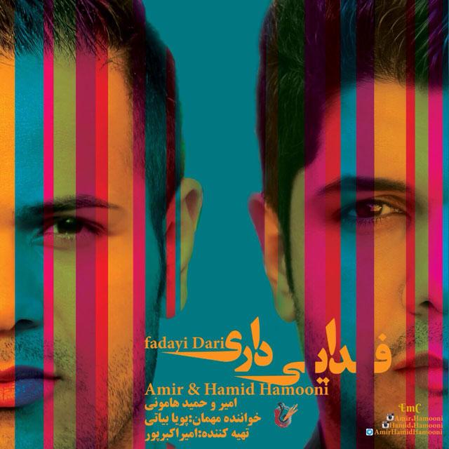 http://www.ganja2music.com/Image/Post/7.2016/Amir%20and%20Hamid%20Hamooni%20-%20Cover.jpg