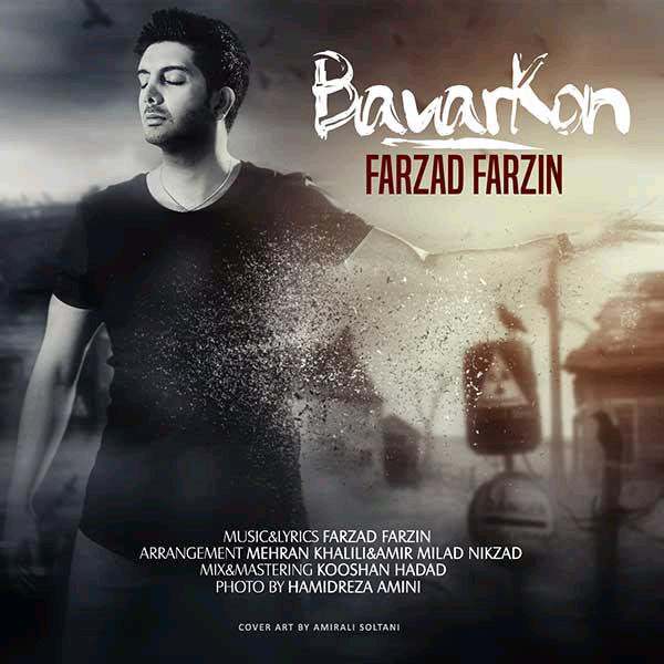 http://www.ganja2music.com/Image/Post/7.2016/Farzad%20Farzin%20-%20Bavar%20Kon.jpg