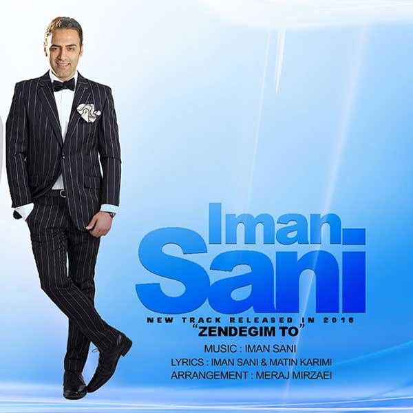 http://www.ganja2music.com/Image/Post/7.2016/Iman%20Sani%20-%20Zendegim%20To.jpg