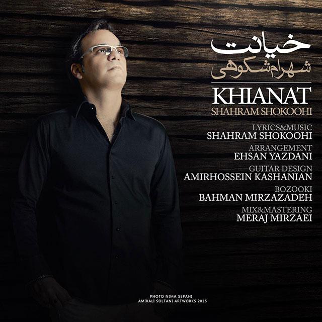 http://www.ganja2music.com/Image/Post/7.2016/Shahram%20Shokoohi%20-%20Khianat.jpg