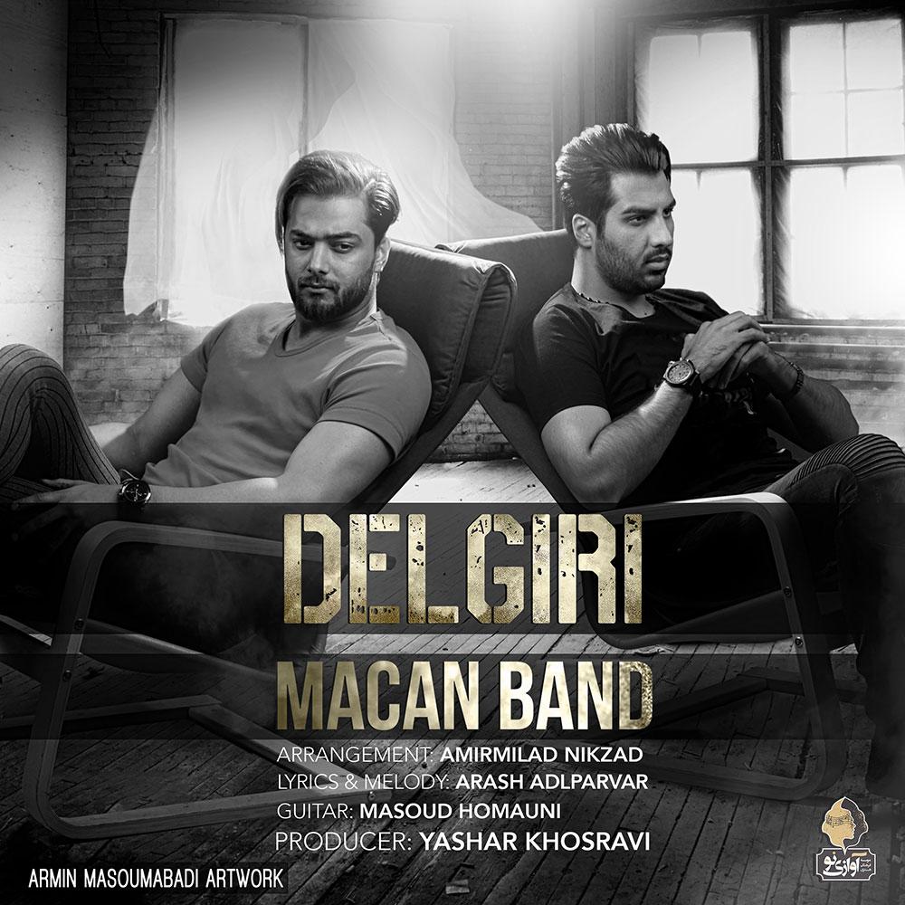 http://www.ganja2music.com/Image/Post/7.2017/Macan%20Band%20-%20Delgiri.jpg