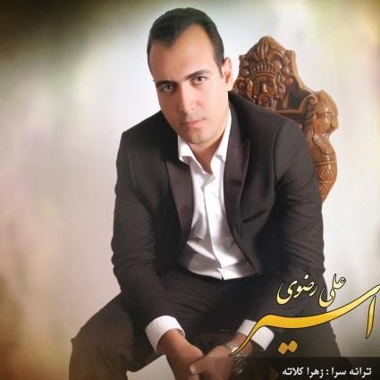 http://www.ganja2music.com/Image/Post/9.2016/Ali%20Razavi%20-%20Asir.jpg