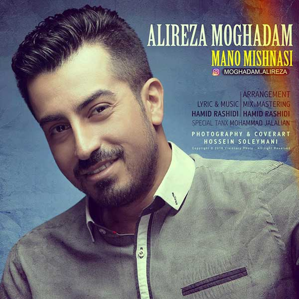 Mano Abdollahi Free Naser Mp3 Bebakhsh Download