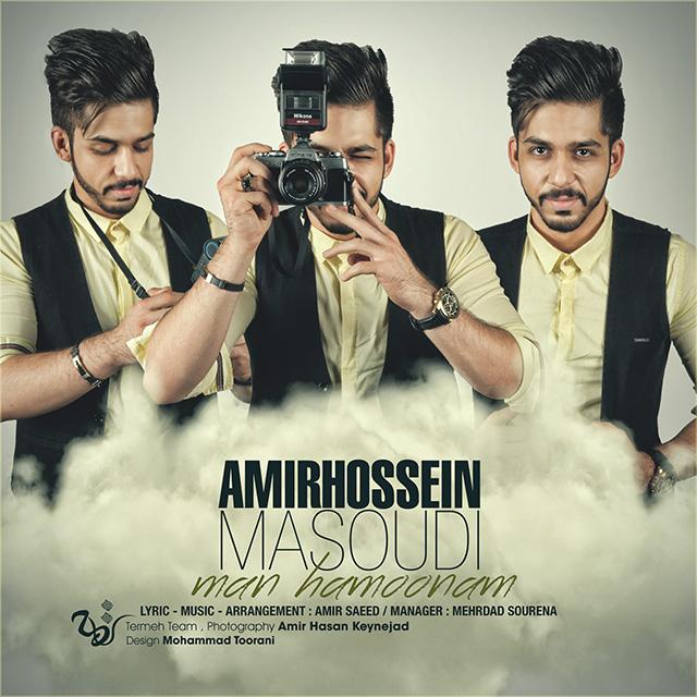 http://www.ganja2music.com/Image/Post/9.2016/AmirHossein%20Masoudi%20-%20Man%20Hamoonam.jpg