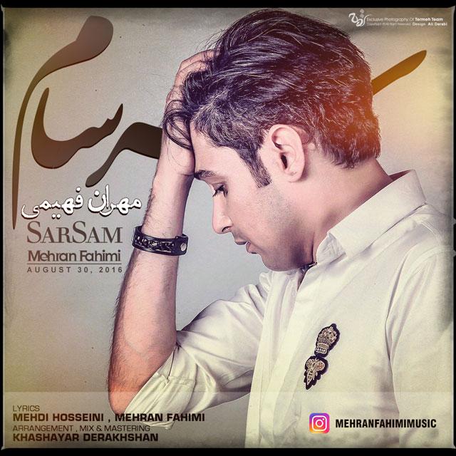 http://www.ganja2music.com/Image/Post/9.2016/Mehran%20Fahimi%20-%20Sarsam.jpg