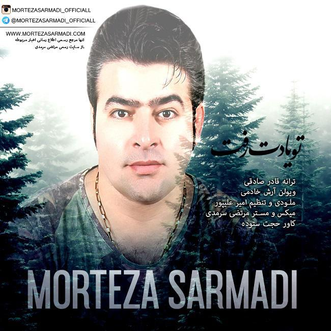 http://www.ganja2music.com/Image/Post/9.2016/Morteza%20Sarmadi%20-%20To%20Yadet%20Raft.jpg